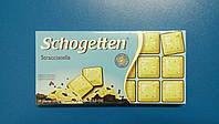 Шоколад TRUMPF Schogetten страчателла 100г