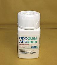 Apoquel Апоквель Zoetis (оклацитиниб) 5,4мг 20 таб