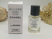 Парфюм-тестер Chanel Allure Homme Sport Eau Extreme (Шанель Аллюр Хом Спорт О Экстрим)