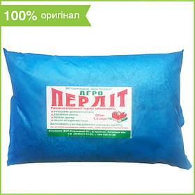 """Агроперлит (1,5 л) от """"Будперлит"""", Украина"""