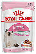 Royal Canin Kitten Instinctive (кусочки в соусе) 85г*12шт - паучи для котят от 4 до 12 месяцев