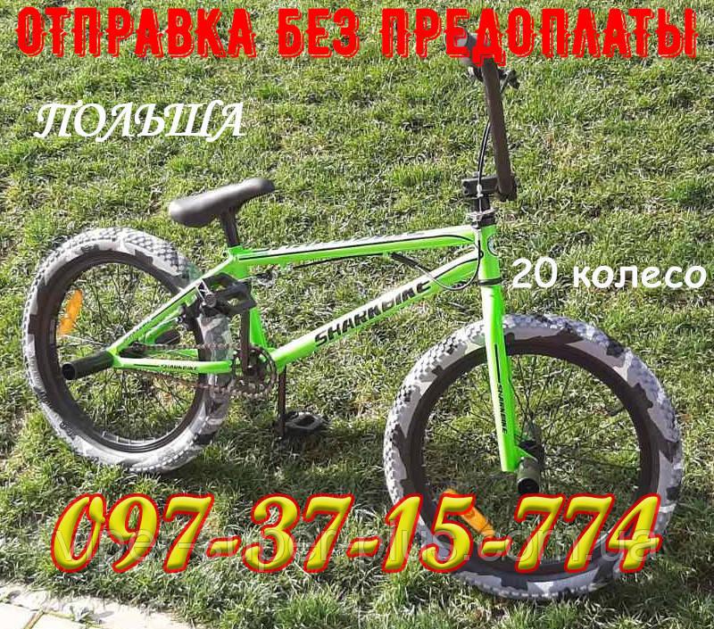 ✅ BMX Велосипед Shark Bike - 2004 Салатовый с Серыми покрышками