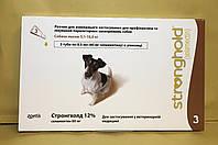 Стронгхолд / Stronghold Zoetis капли для собак весом от 5 до 10 кг от блох, клещей и гельминтов, 3 пипетки