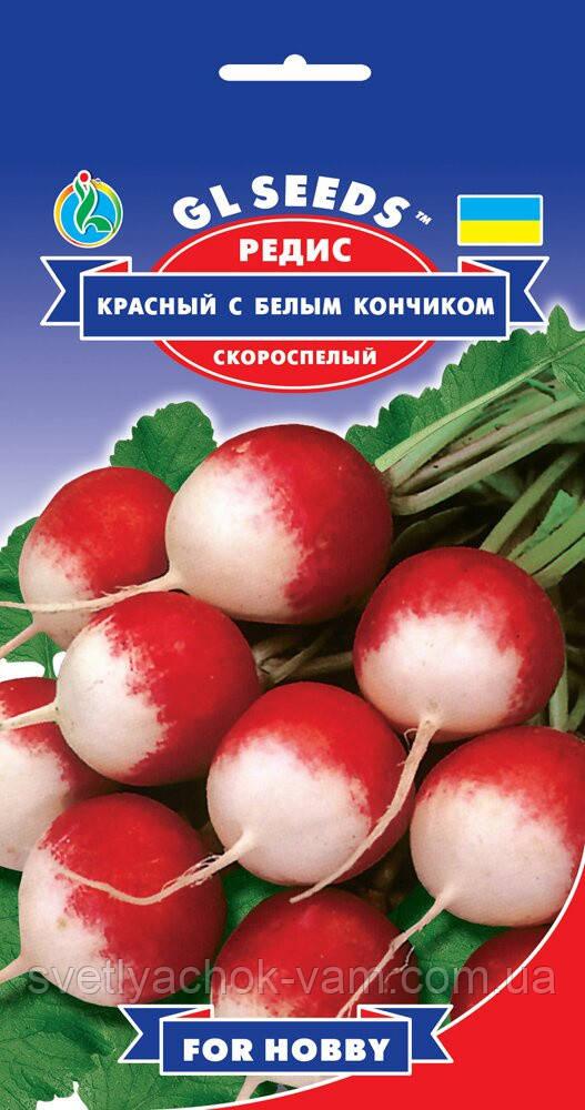 Редис КБК скороспелый устойчивый мякоть нежная сочная плотная приятного среднеострая, упаковка 3 г