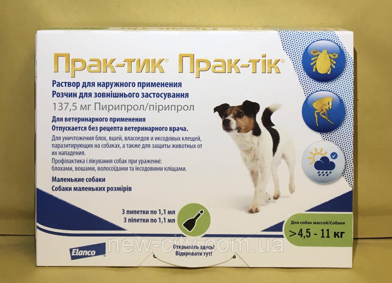 Prac-tic (Прак-тик) капли для собак весом от 4-11 кг