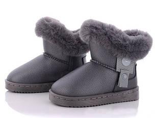 Детская зимняя обувь (опт)
