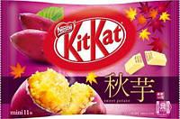 Набор батончиков KitKat Autum Sweet Potato Сладкая картошка 11 mini