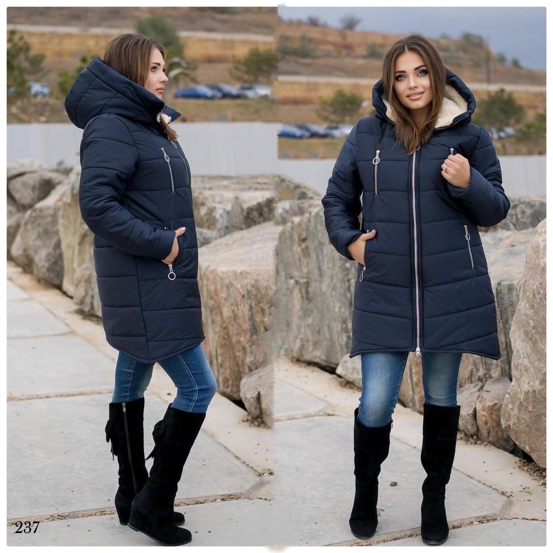 Куртка теплая удлиненная на овчине с капюшоном 200 синтепон 48-50,52-54,56-58,60-62