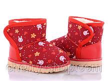 Детские угги для девочки красного цвета