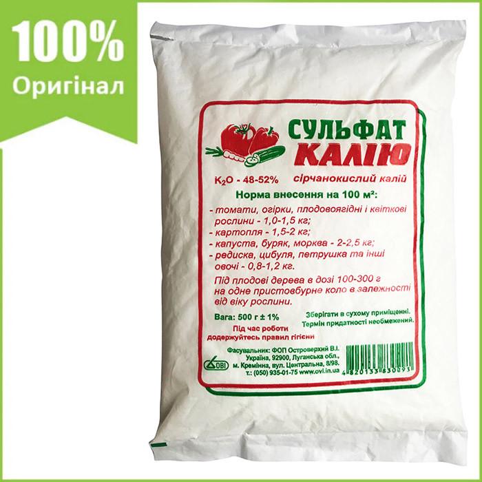 """Сульфат калия (сернокислый калий), для овощных и плодово-ягодных культур, 500 г, от """"ОВИ"""", Украина"""