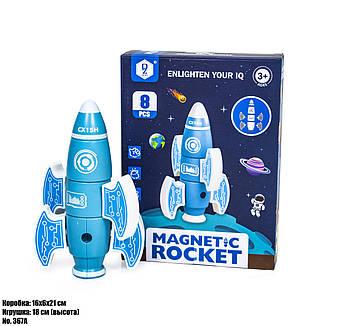 Магнитный Конструктор Ракеты 367A