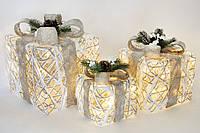 Новогодний декор с подсветкой Новогодние подарки (набор 3 шт) 15*20см (10 LED), 20*25см (20 LED), 25, фото 1
