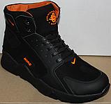 Ботинки зимние мужские кожаные от производителя модель ВР705-4, фото 9