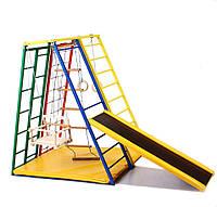Детский спортивный Комплекс-уголок для дома и улицы: качели, горка, кольца, лестница, мат 94х124х142см 61288