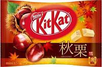 Набор батончиков KitKat Autum Chestnut Каштан 12 mini