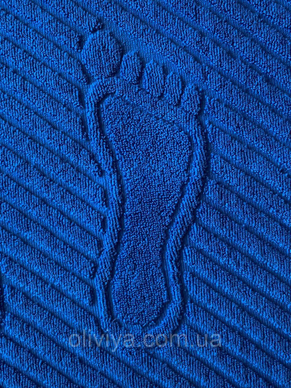 Килимок для ніг махровий синій(електрик) 50х70