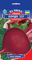 Свекла столовая Бордо сорт среднеранний мякоть сочная нежная сахаристая лежкость высокая, упаковка 3 г