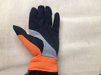 Перчатки Bahko SES 2395