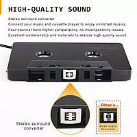 AUX адаптер кассета для автомагнитолы (стерео)