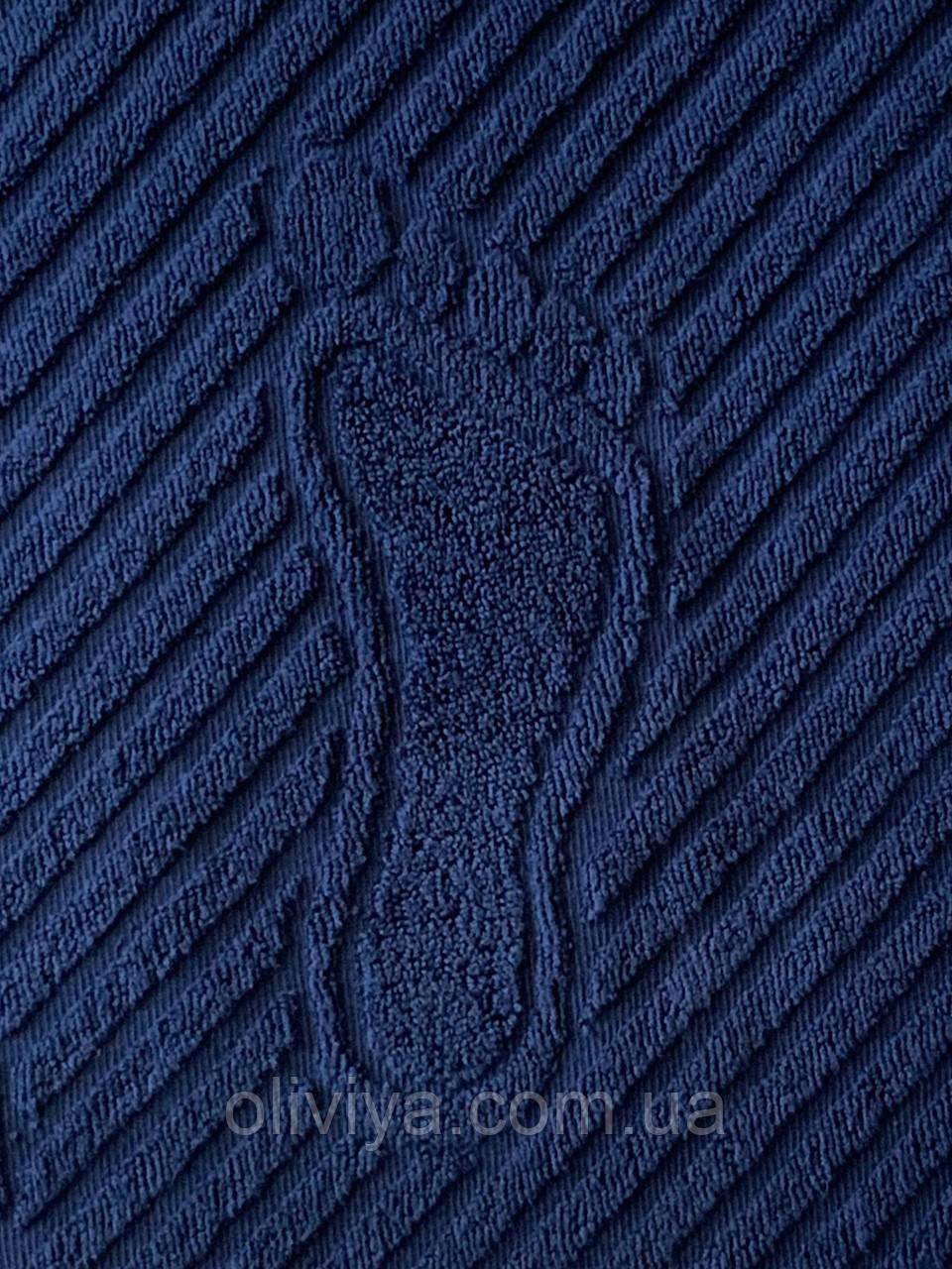 Махровый коврик для ног 50х70 синий