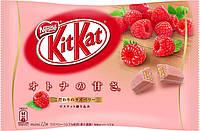 Набор батончиков Kit Kat Raspberry 12 mini