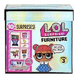 Кукла L.O.L. Surprise Furniture S2 Класс Умницы MGA Оригинал, фото 3