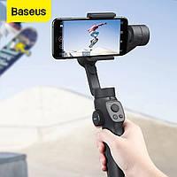 Трехосевой стабилизатор Baseus Gimbal Stabilizer для смартфона