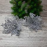 Цветок пуансетия резной, цвет серебро., фото 2