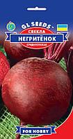 Свекла столовая Негритёнок урожайный среднеспелый сорт мякоть сладкая сочная без колец, упаковка 3 г