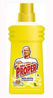 Містер Пропер універс. рідина 500мл Лимон/20