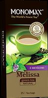 Мономах Melissa зеленый чай с мелиссой мятой и ароматом лимона 25 пакетов