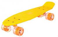 Детский скейт пенни-борд, Скейтборд. размер подножки 55х14 см. колеса с красивой подсветкой. (Жёлтый)