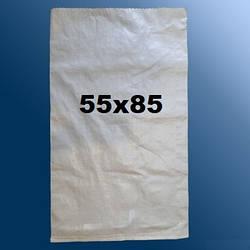 МЕШОК 55х85 см 42 грамма ПОЛИПРОПИЛЕНОВЫЙ
