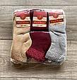 Жіночі шкарпетки махрові носки Pier Esse однотонні з орнаментом 35-40 12 шт в уп мікс кольорів, фото 3