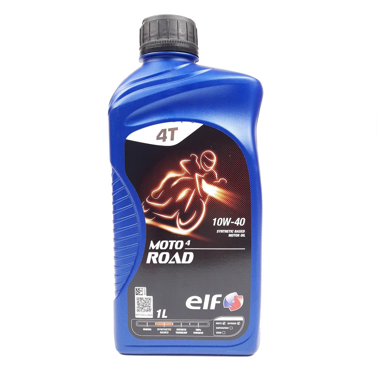 Масло 4T, 1л (SAE 10W-40, полусинтетика, ROAD, API SJ) ELF