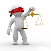 Юридические статьи