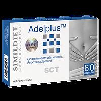 Пищевая добавка для уменьшения аппетита и снижения веса Simildiet Adelplus