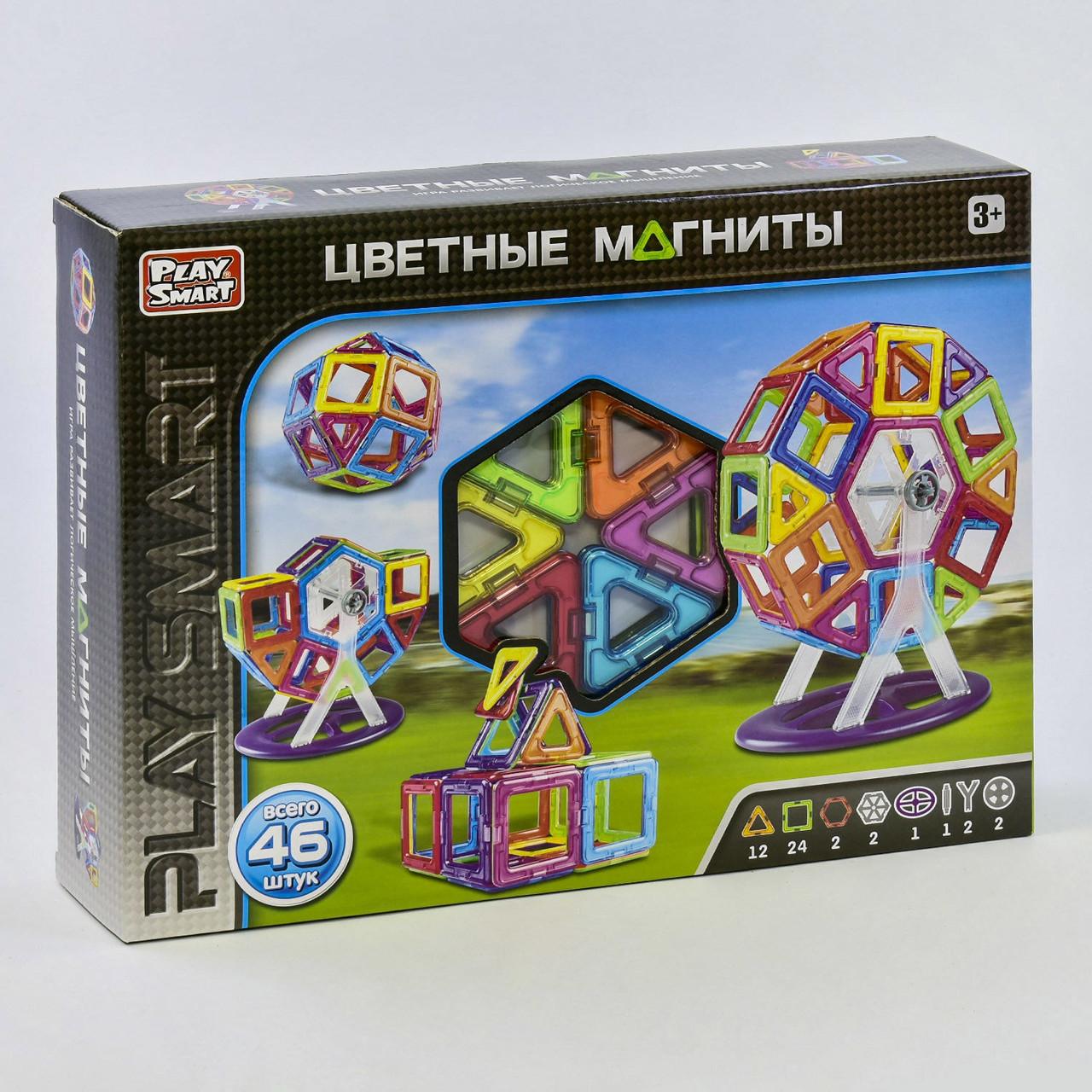 Магнитный конструктор цветные магниты Play Smart 2430