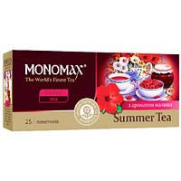 Мономах Summer Tea квітковий чай каркаде з шматочками і ароматом малини 25 пакетів