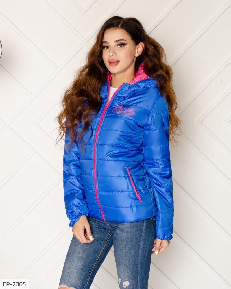Женская стильная куртка. Ткань - плащевка канада + синтепон 300! + подкладка!!! Цвета: фиалка.