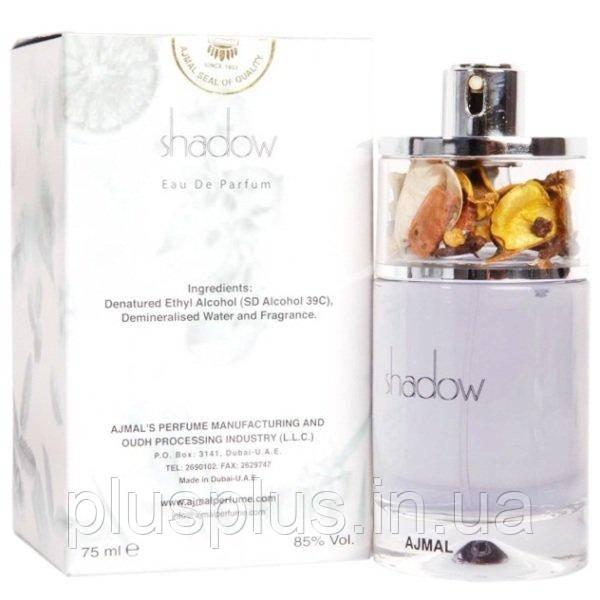 Парфюмированная вода Ajmal Shadow Grey for Him для мужчин  - edp 75 ml