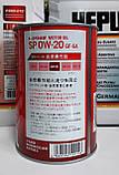 Оригинальное моторное масло TOYOTA SP GF6A 0W-20, 1л., фото 2