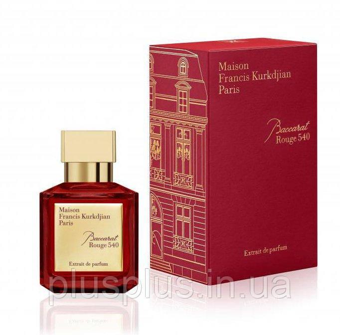 Духи  Baccarat Rouge 540 для мужчин и женщин  - parfum 70 ml