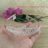 Детская корона, диадема для девочки под серебро с прозрачными камнями, высота 4,5 см., фото 3