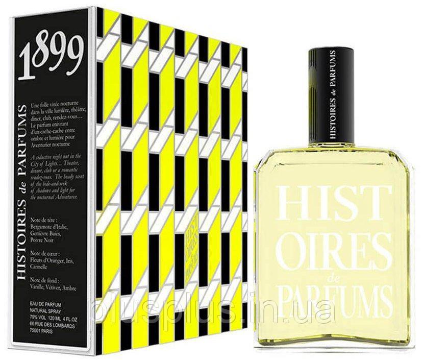 Парфюмированная вода Histoires de Parfums 1899 Hemingway для мужчин и женщин  - edp 120 ml