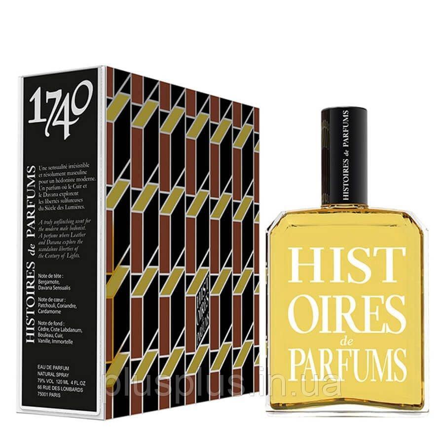 Парфюмированная вода Histoires de Parfums 1740 Marquis de Sade для мужчин  - edp 120 ml