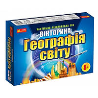 "Викторина Ranok Creative ""География мира"" (У) (12120049)"