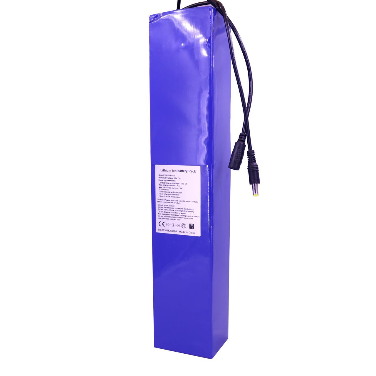 Літій іонний акумулятор 12 В ємністю 40 А*год універсальний (YABO-12040000)