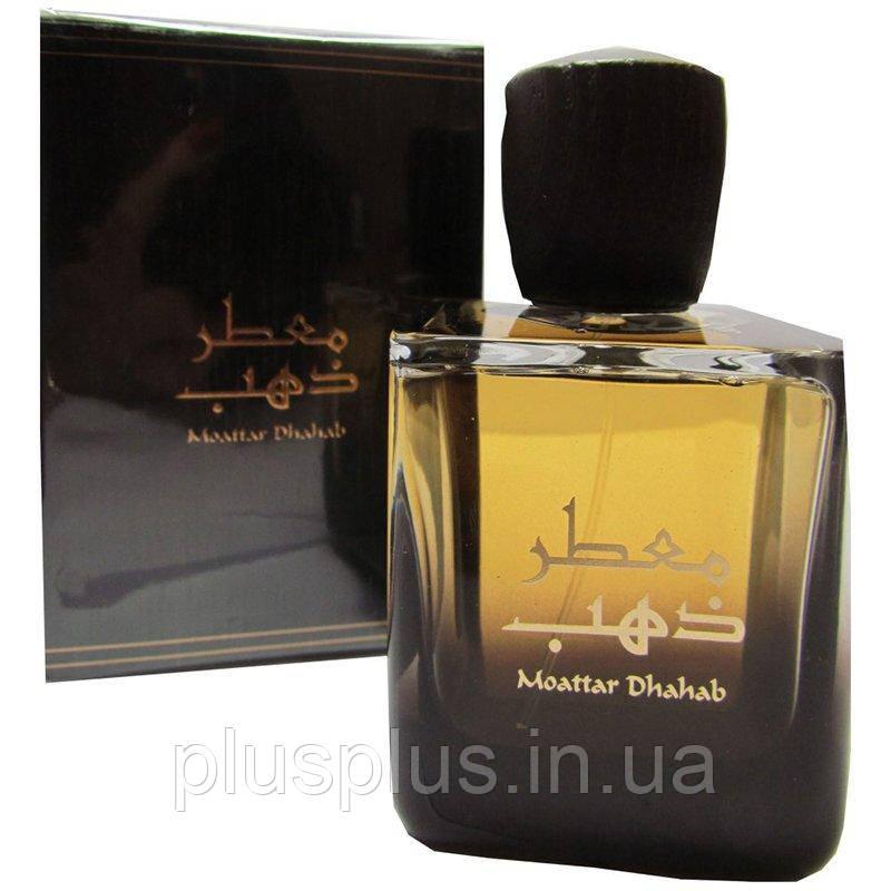 Туалетная вода Syed Junaid Alam Moattar Dhahab For Men для мужчин  - edt 100 ml