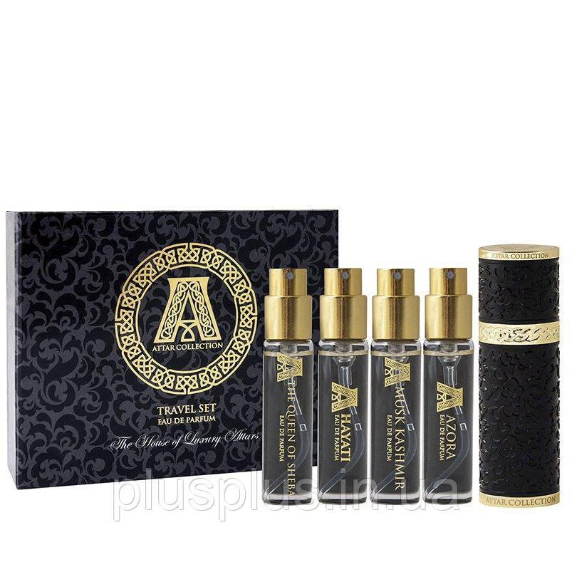 Набор Attar Collection Travel Set для мужчин и женщин  - set (48 ml)